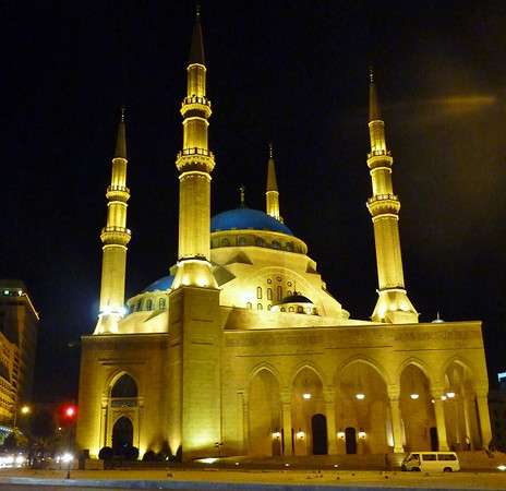 Mosque, Beirut, Lebanon