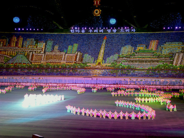 Mass Games, North Korea 8