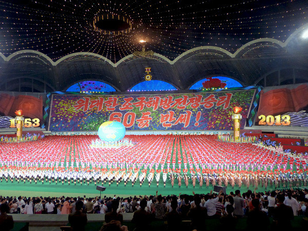 Mass Games, North Korea 12