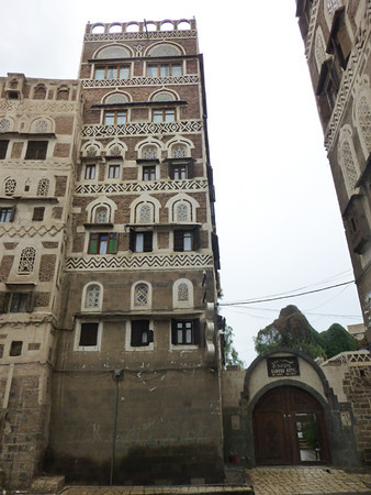 Dawood Hotel, Sanaa, Yemen (front)