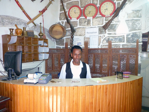 Dawood Hotel, Sanaa, Yemen (reception)