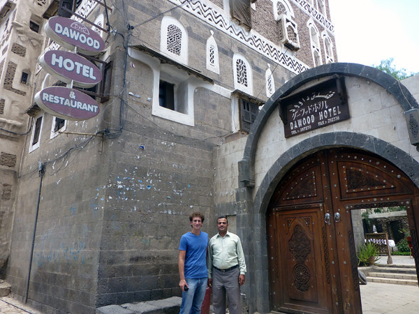 Dawood Hotel, Sanaa, Yemen (entrance)