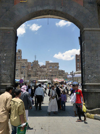 Bab al-Yemen Gate, Sanaa