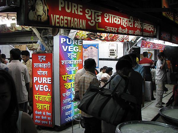 Veg Restaurant in Delhi