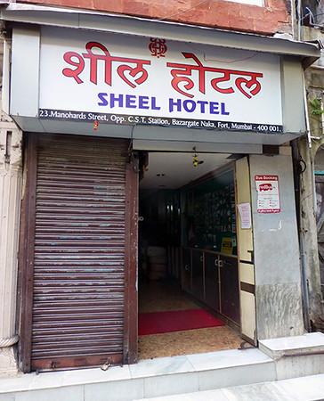 Sheel Hotel, Mumbai