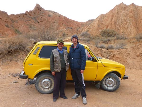 Me and Bik, Skazka Canyon