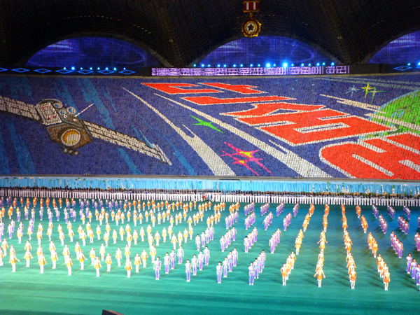 Mass Games, North Korea 5