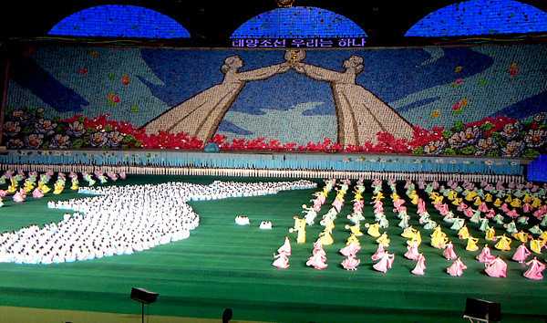 Mass Games, North Korea 9