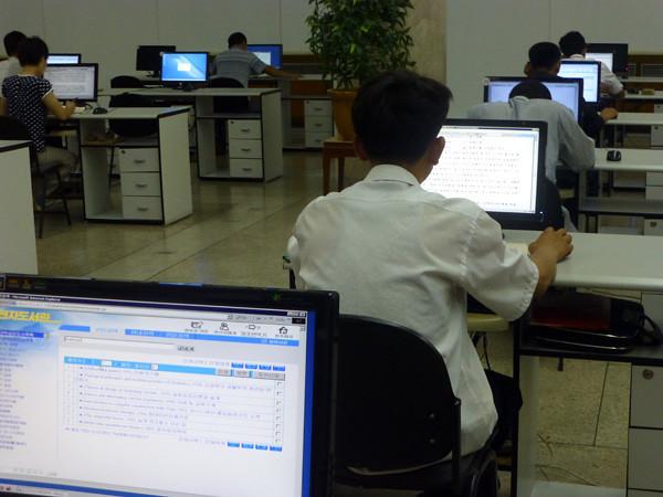 People's Study Hall, North Korea