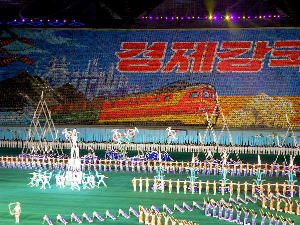 Mass Games, North Korea 6
