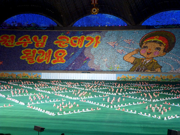 Mass Games, North Korea 2