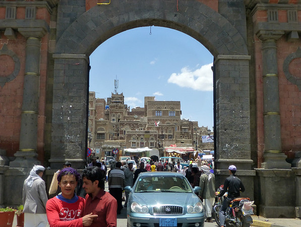 Old City in Sanaa, Yemen