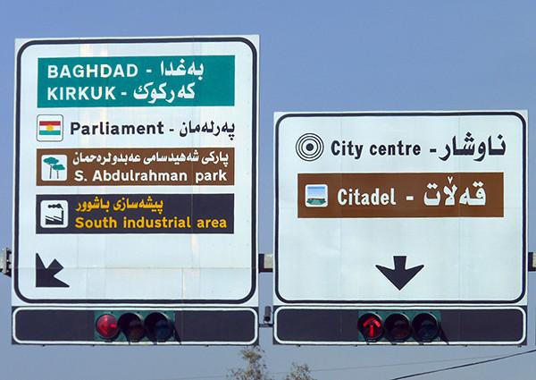Travel Planning - Sign in Iraqi Kurdistan